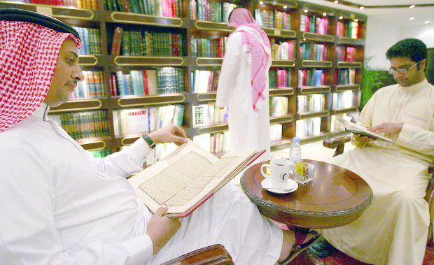 عربستان سعودی: قهوه و گفتگو