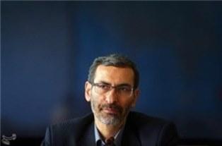تخلف ۱۴ هزار میلیارد تومانی در جریان اجرای قانون هدفمندی در ایران