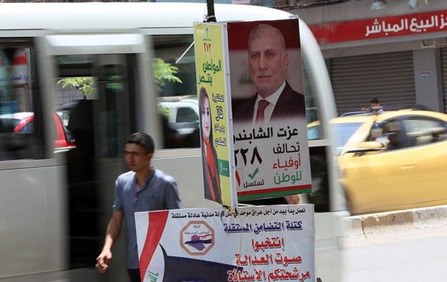 عراق  ۲۰۱۴: انتخاباتی متفاوت در عراقی متفاوت