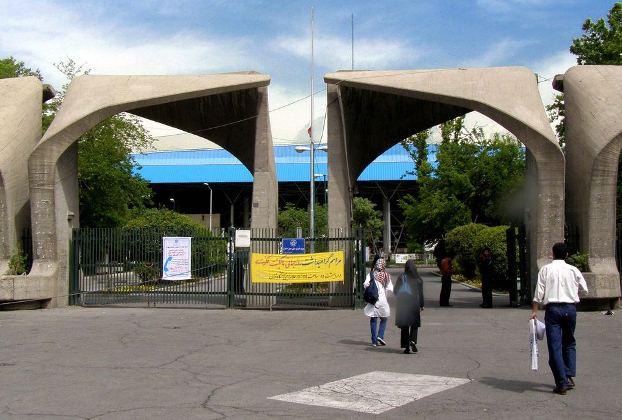 مروری بر اجرای توافقنامه ژنو درباره پرداخت شهریه دانشجویان ایرانی خارج از کشور