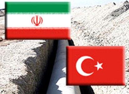 ترکیه درصدد افزایش ۲ برابری واردات گاز از ایران است