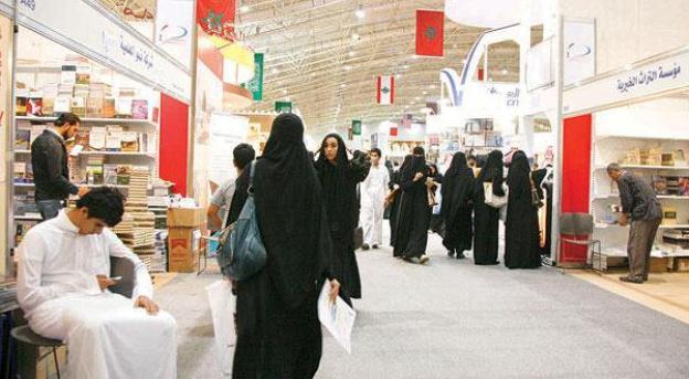 علت استقبال مردم عربستان از رمان