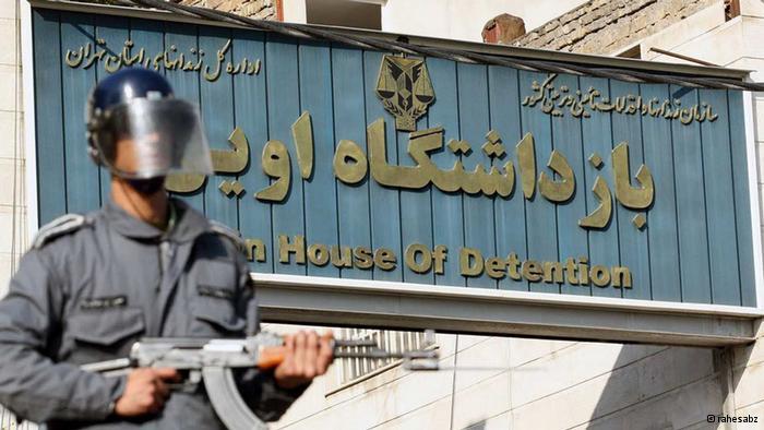 ضرب و شتم زندانیان سیاسی در زندان اوین تهران