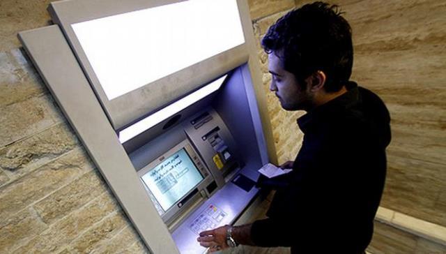 معاون سابق بانک مرکزی ایران: سرکشی به حسابهای مردم غیرقانونی است
