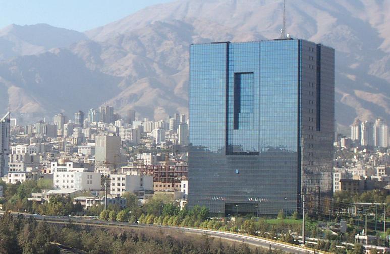 بانک مرکزی ایران به دنبال وصول ۲۶ میلیارد دلار است