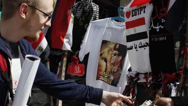 آغاز کمپین ریاست جمهوری مصر