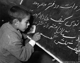 درخواست ۱۰۸ اقتصاددان و جامعهشناس از روحانی و لاریجانی: فقر آموزشی کودکان راکاهش دهید