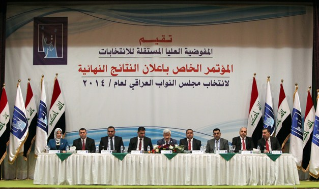 ایران، شیعیان عراقی و نخست وزیری سه باره مالکی