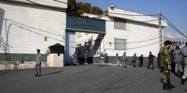 عفو بینالملل: زندانیان اوین مورد ضرب و جرح قرار گرفته اند