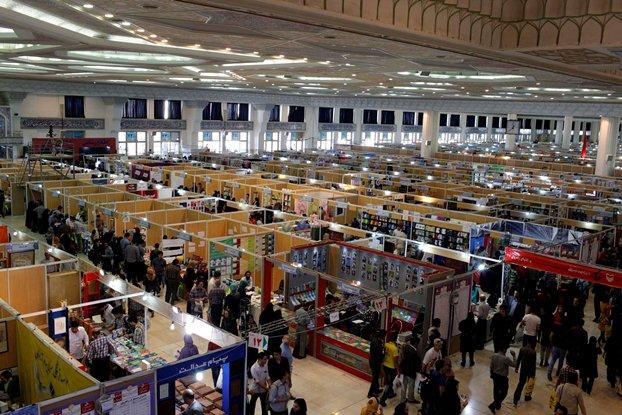 نمایشگاه کتاب تهران: مشکلات مشخص، استراتژی نامشخص