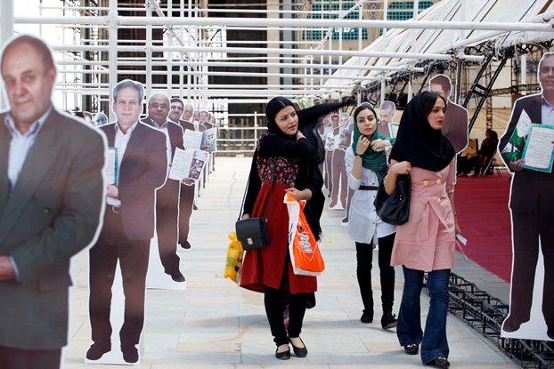 نمایشگاه  بین المللی کتاب تهران به روایت تصویر