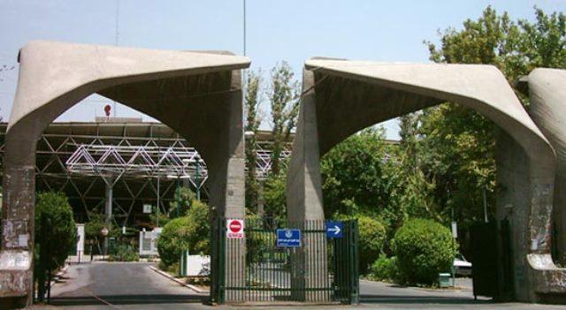 """لغو محدودیت دسترسی دانشجویان ایرانی به موسسه آمریکایی """"کورسرا"""""""
