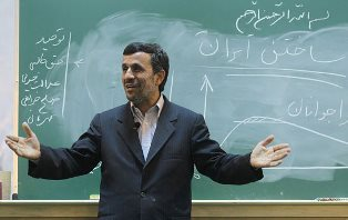 """هیات رییسه دانشگاه بدون مجوز """"ایرانیان"""" با حضور احمدی نژاد تشکیل شد"""