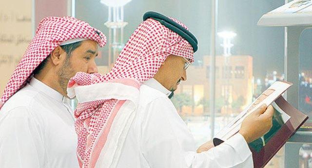آیا فرهنگ در عربستان سعودی امری صرفا تفریحی شده است؟