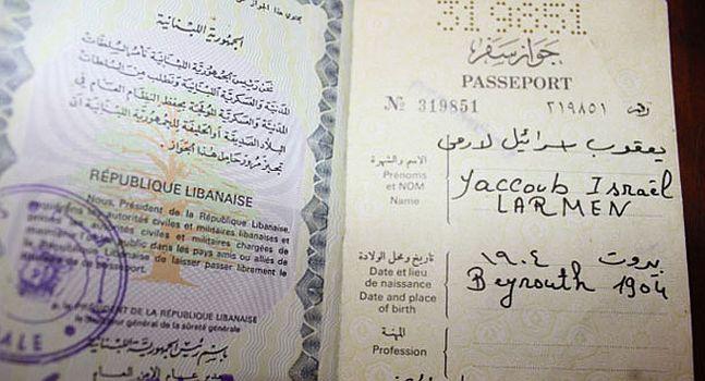 بازگشت یهودیان لبنان