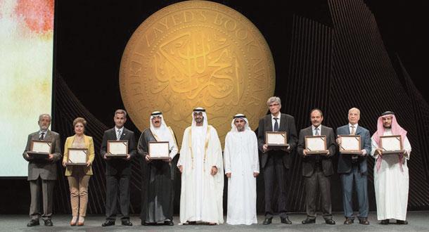 جایزه شیخ زائد برای شخصیت فرهنگی سال به خادم الحرمین الشریفین اعطا شد