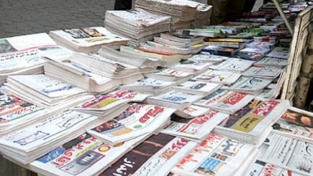 مطبوعات اصلاح طلب ایران در محاق