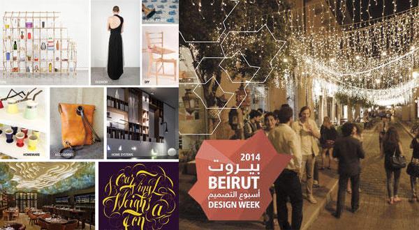 هفته طراحی بیروت؛ سکویی برای نمایش استعدادهای محلی