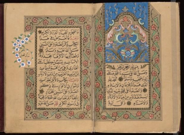 کتاب دست نویس قدیمی در باب دعا در ادبیات اسلامی - عکس از وبسایت دانشگاه ییل آمریکا