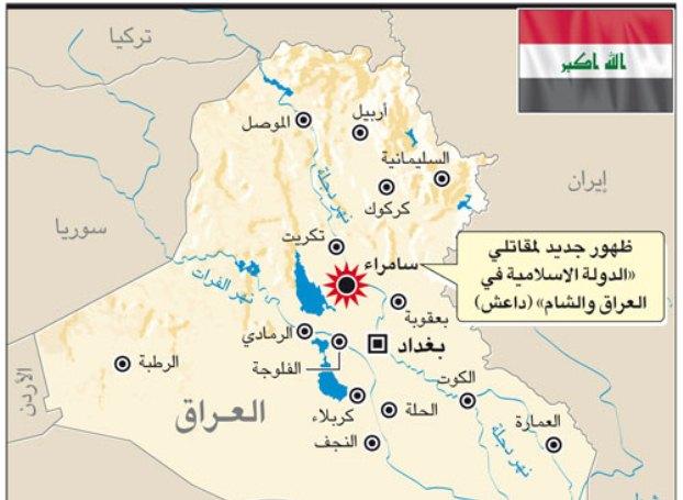 """نیروهای عراقی """"داعش"""" را از سامراء اخراج کردند"""
