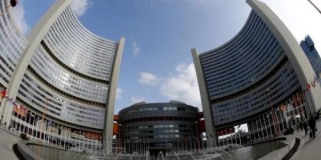 آژانس انرژی اتمی، پایبندی ایران به تعهدات هسته ای را تایید کرد