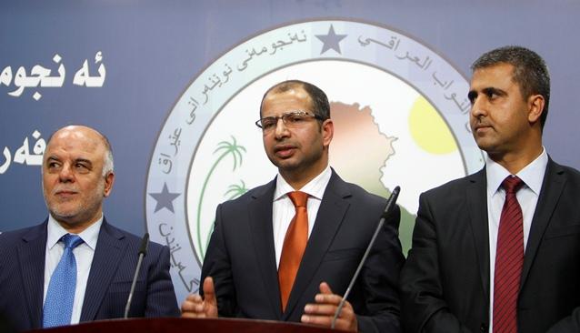 آغاز ثبت نام نامزدهای پست ریاست جمهوری عراق