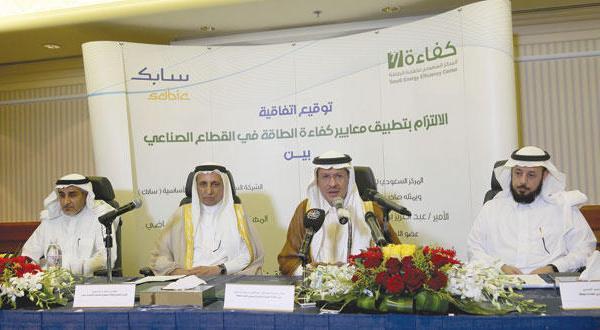 قوانین تازه درباره مصرف و صرفه جویی انرژی در عربستان سعودی