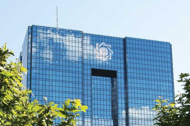 دادگاه اتحادیه اروپا حکم به لغو تحریم بانک مرکزی ایران داد