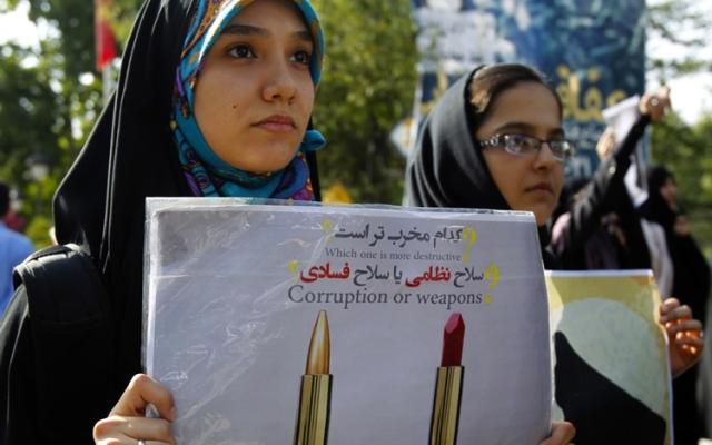 تجمعات علیه بدحجابی و واکنش نهادهای نظامی به وضعیت حجاب در ایران
