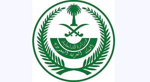 دستگیری ۱۷ جوان عربستانی آماده پیوستن به گروه های تندرو