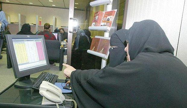 شورای اتاق های بازرگانی سعودی از زنان کارآفرین تجلیل می کند