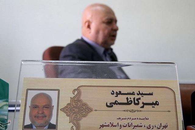 نماینده مجلس ایران: «ایران در پرونده کرسنت محکوم شده است»