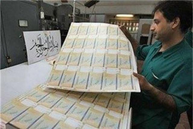 صندوق بین المللی پول: اقتصاد ایران تثبیت شده است