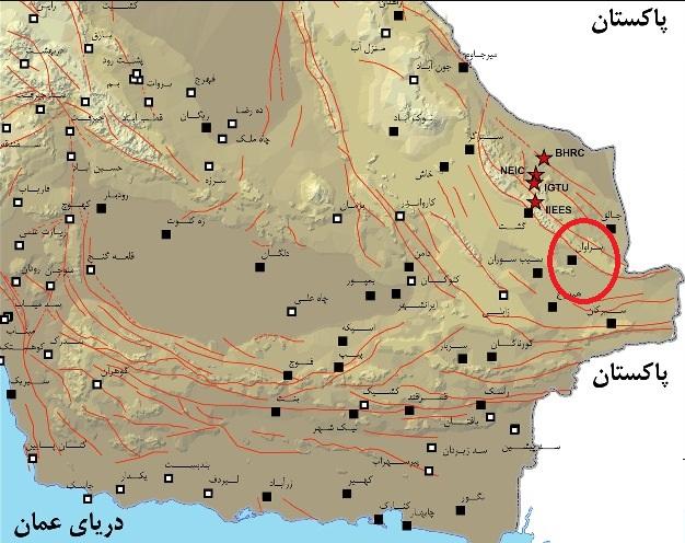 درگیری میان سپاه و جیش العدل در سراوان