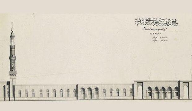 طرح های توسعه قدیمی مسجدالنبی در حراجی ساوث بی لندن به فروش می رسد