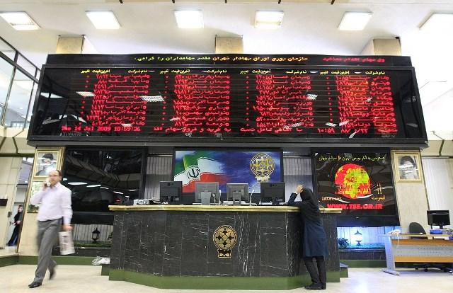 مجمع جهانی اقتصاد: اقتصاد ایران رو به ثبات می رود