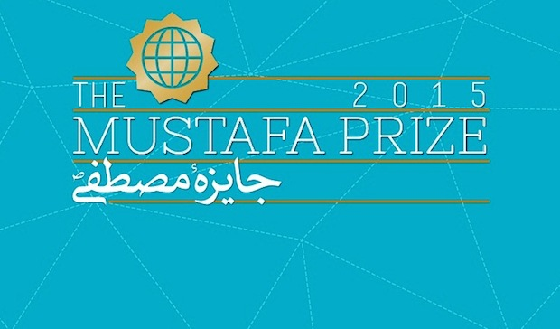 ایران جایزه ۲ میلیون دلاری به دانشمندان جهان اسلام می دهد