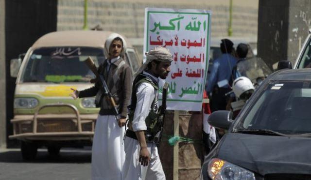 حوثی های یمن با ورود به ساختمان های اطلاعات در صنعا، دو ایرانی را آزاد کردند