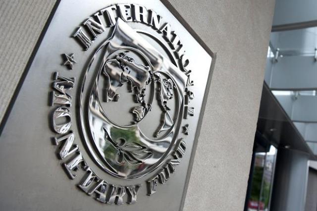 صندوق بین المللی پول: رشد اقتصادی ایران در سال ۲۰۱۴ به ۱/۵ درصد می رسد