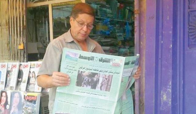 عراق از بازگشت «الشرق الاوسط» به روزنامه فروشی ها استقبال می کند