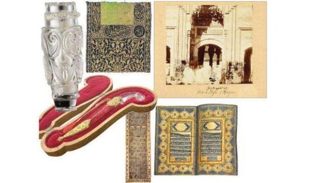هفته هنر اسلامی در لندن برگزار می شود