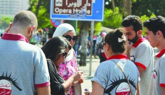 واحد ویژه پلیس زنان در مصر برای برخورد با آزارهای جنسی