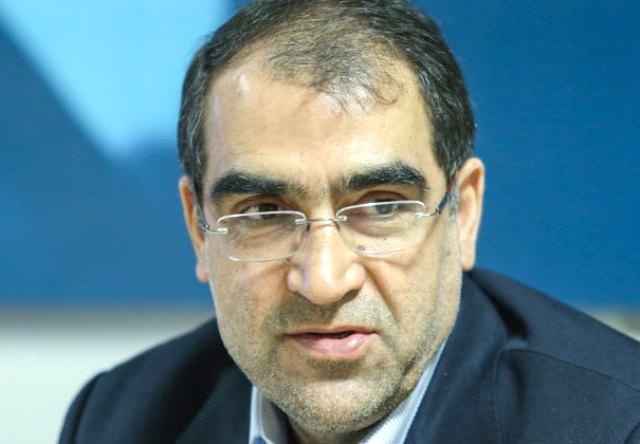 وزیر بهداشت ایران به پزشکان متخصص و بیمارستان ها اولتیماتوم داد