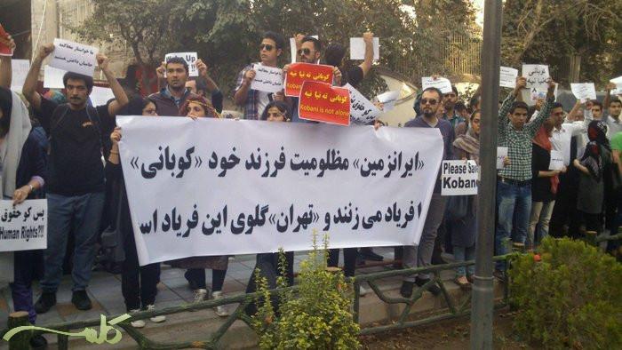 تجمع در برخی شهرهای ایران در اعتراض به وضعیت کوبانی