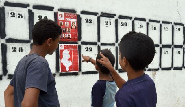 آغاز مبارزات انتخابات پارلمانی در تونس