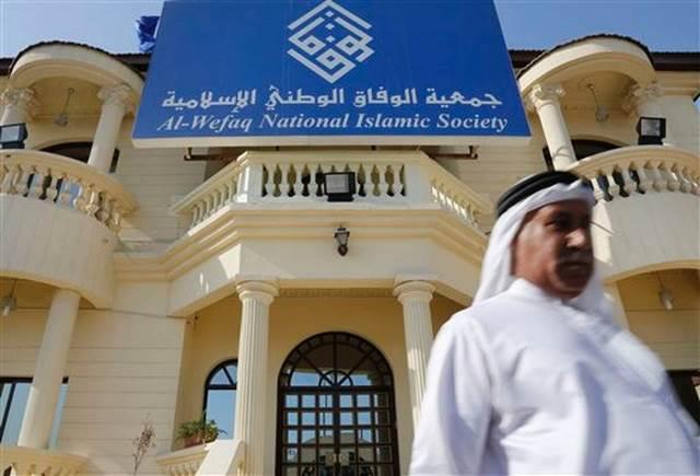 بحرین؛ خواسته های سیاسی یا از طریق پارلمان و یا با آشوب های خیابانی