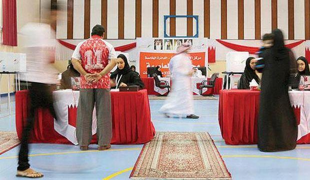 بحرین: نتیجه انتخابات پارلمانی اعلام شد