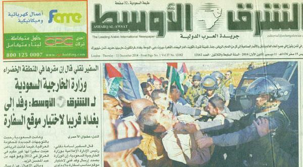 کمیته فنی عربستان سعودی برای بازگشایی سفارت در راه بغداد