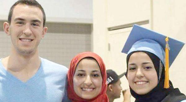 تضاد در انگیزه قتل ۳ دانش آموز مسلمان در آمریکا