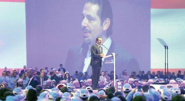 حریری در دهمین سالگرد ترور پدرش: لبنان در برابر دو خطر قرار دارد